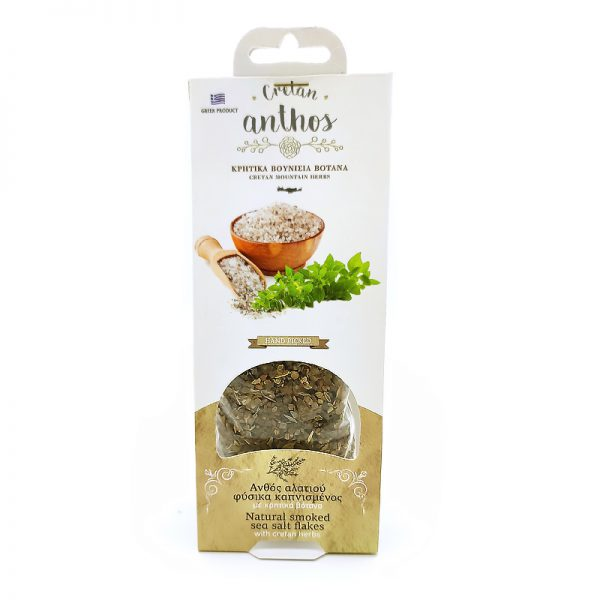 Cretan-Anthos-Natural-Smoked-Sea-Salt-with-cretan-herbs