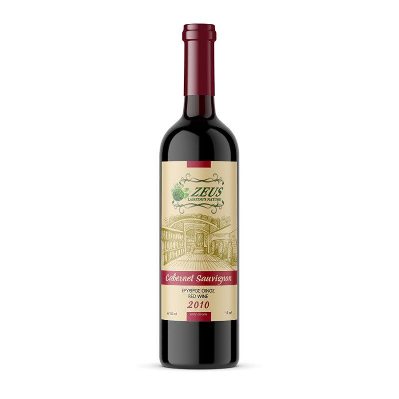 Cretan Red Wine Cabarnet Sauvignon