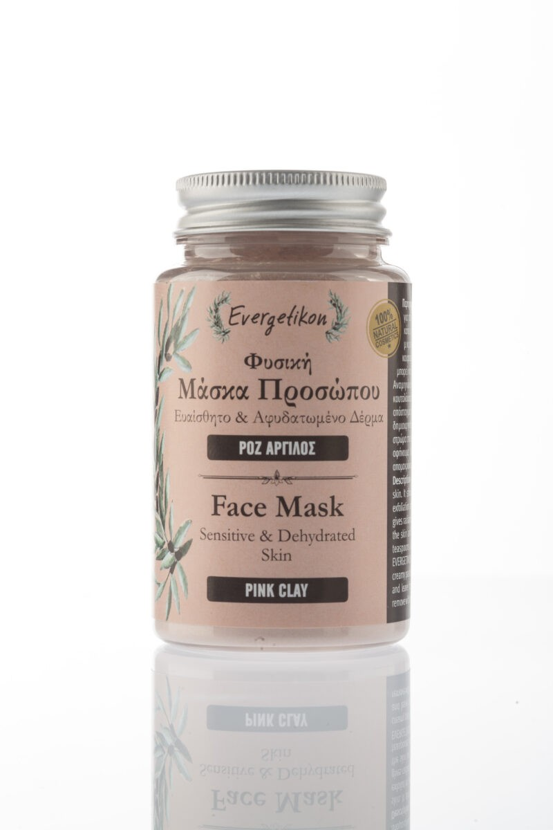 face-mask-pink-clay