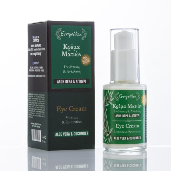 eye-cream-aloe-cucumber